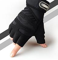 Перчатки для тренировок Черные Размер XL
