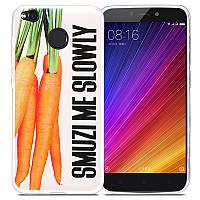 Силиконовый чехол-бампер Xiaomi (Cяоми) Redmi 4X (Морковь), фото 1