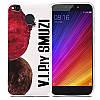 Силиконовый чехол-бампер Xiaomi (Cяоми) Redmi 4X (Буряк)