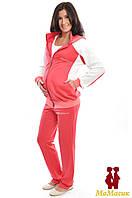 Спортивный костюм трикотажный для будущих мам