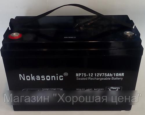 """Аккумулятор NOKASONIK 12 v-75 ah 25100 gm, аккумулятор общего назначения - Магазин """"Хорошая цена"""" в Одессе"""