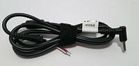 Шнуры для ноутбука AS 19V 2.1A (2.3*0.7mm)