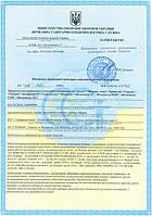 """Сертификат на продукты для здоровья тм """"Ареда"""""""