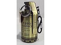 Зажигалка ZK155