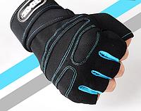 Перчатки для тренировок Голубые Размер XL, фото 1