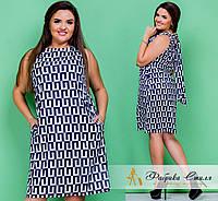 Красивое летнее платье с геометрическим принтом, батал