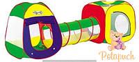 Игровая палатка с тонелем для детей 889-7В