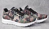 Кроссовки мужские Nike Zoom Camouflage D1763 камуфляжные