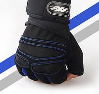 Перчатки для тренировок Синие Размер XL, фото 1