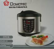 Мультиварка Domotec Plus Dt-518 объем 5 л.