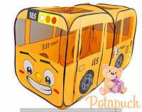 Детская палатка Автобус M 1183 156-78-78см