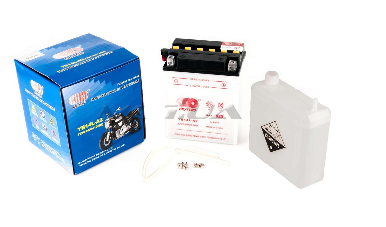 Аккумулятор 12V 10А кислотный (белый)