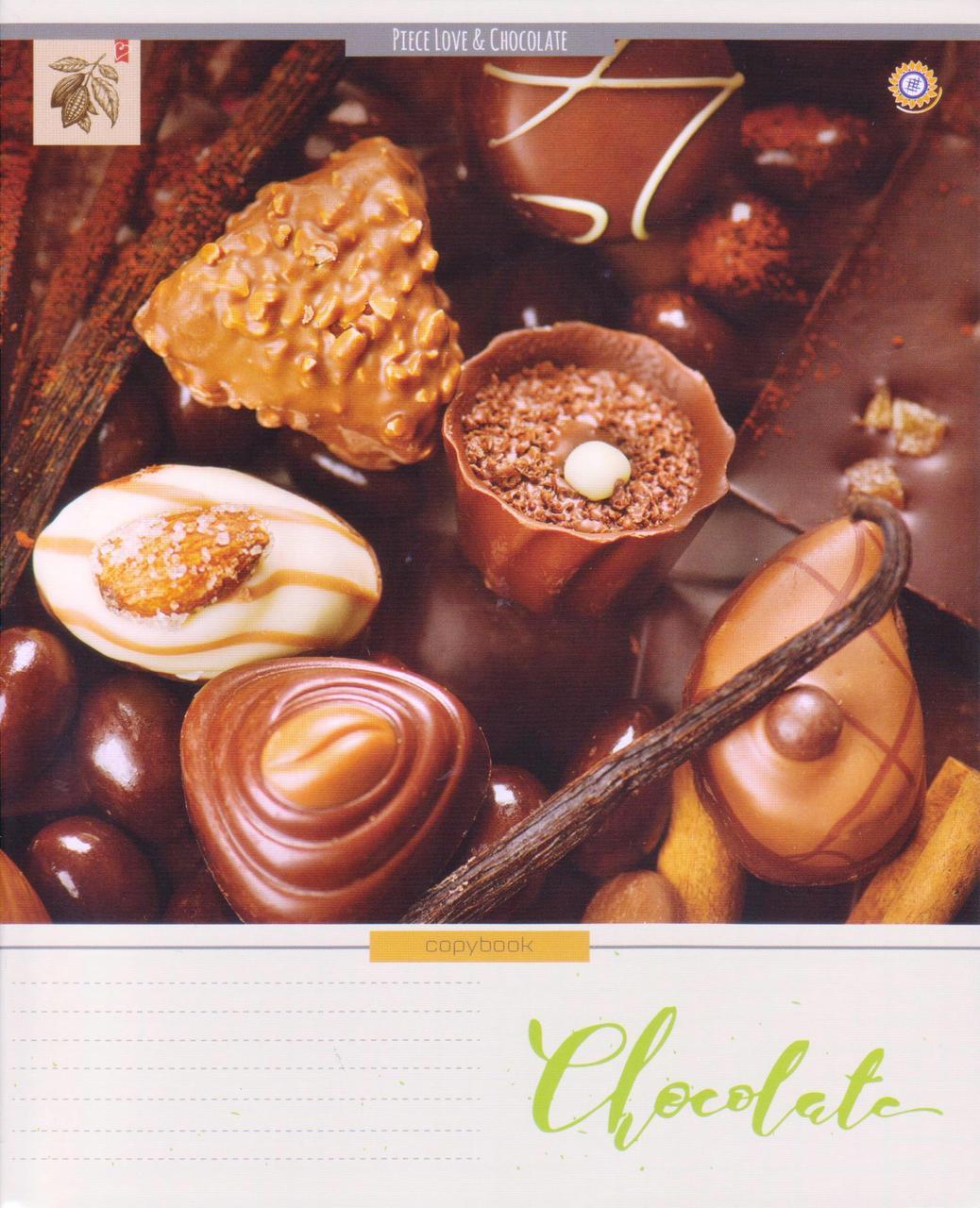 "Тетради 48 л. клетка ""Шоколад"" 794980"