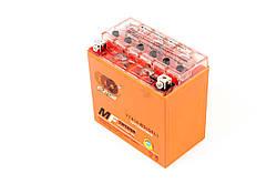 Аккумулятор 12V 12А гелевый (оранжевый)