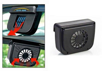 Автомобильный вентилятор на солнечной батарее Auto Cool