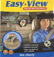 Зеркало Diono Easy View
