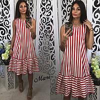 Платье (42-46) — Мемори купить оптом и в Розницу в одессе  7км