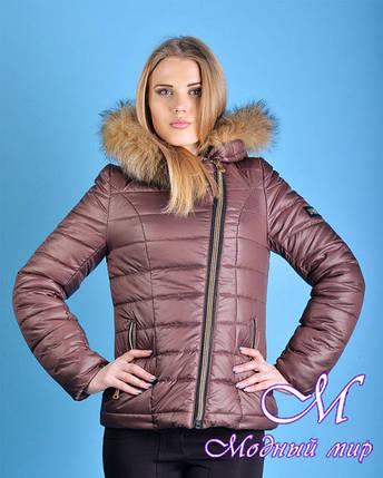 Женская молодежная зимняя куртка с мехом (р. 42-56) арт. Наоми, фото 2