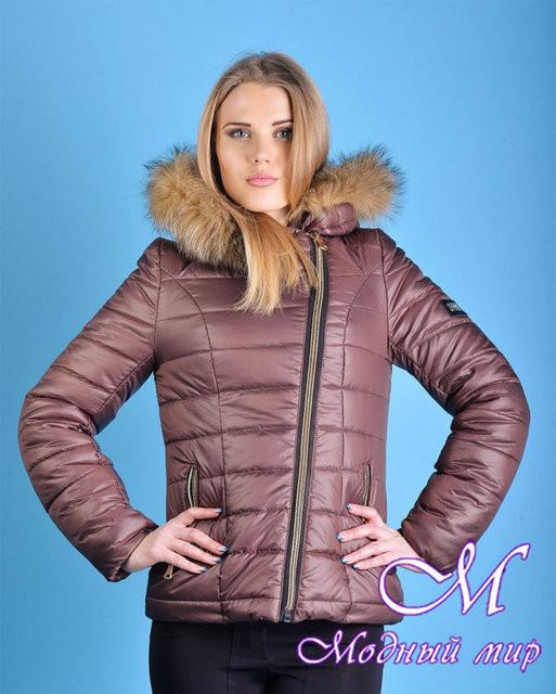 Женская молодежная зимняя куртка с мехом (р. 42-56) арт. Наоми