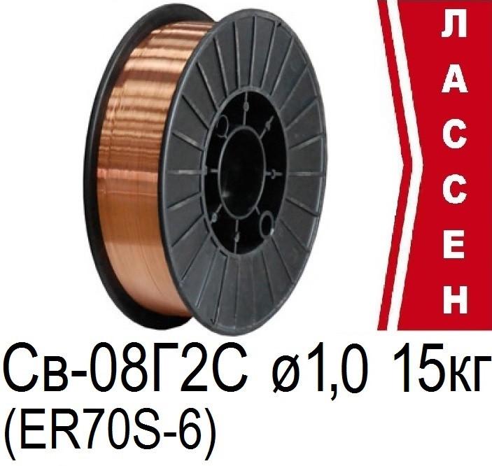 Проволока сварочная омедненная Св-08Г2С (ER70S-6) ø1,0мм (15кг)