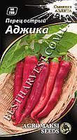Семена острого перца «Аджика» 0,2 гр