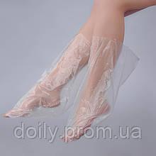 Пакеты для парафинотерапии ног Doily 30х50см, (20 шт\пач)
