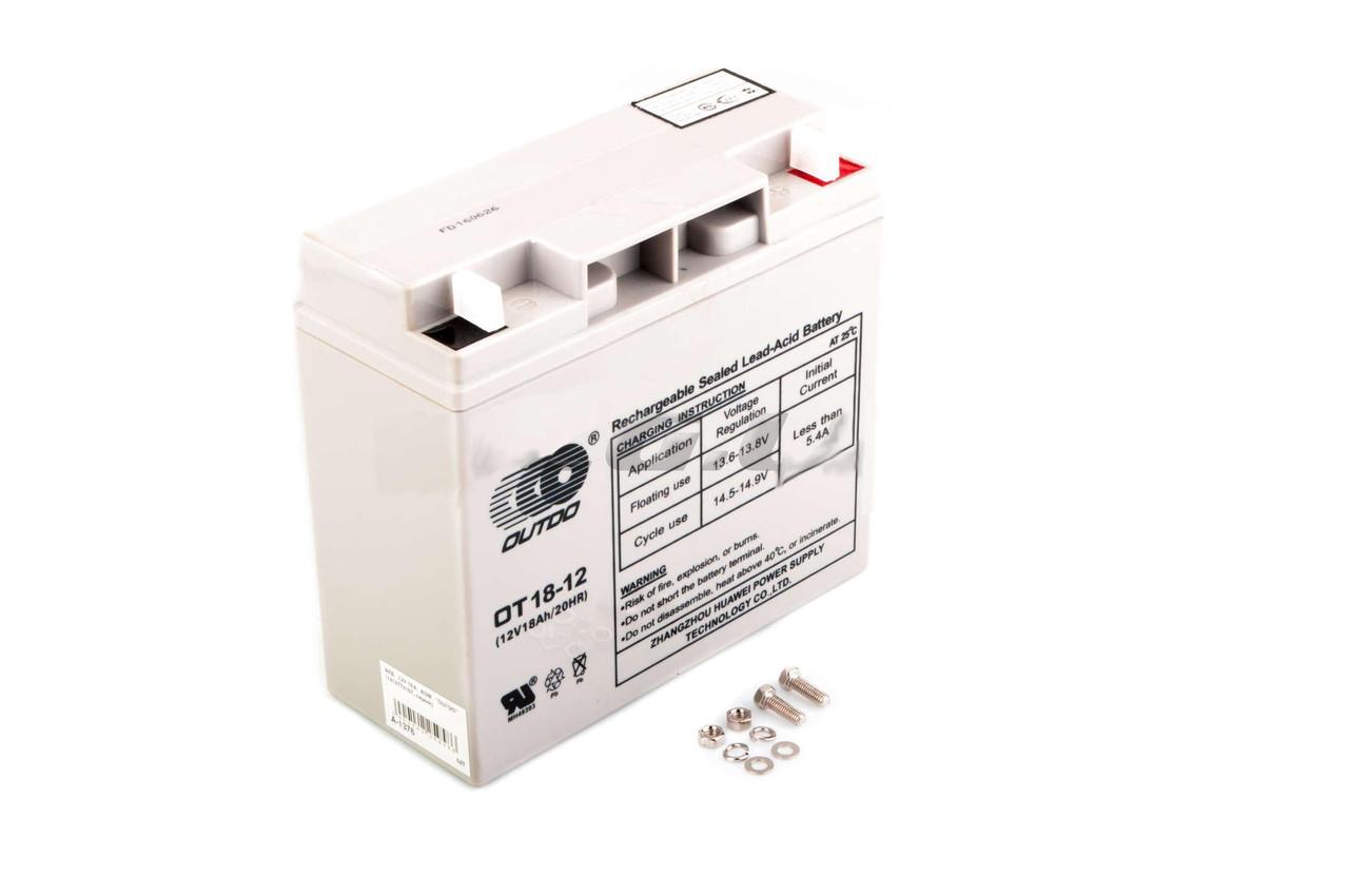 Аккумулятор 12V 17А AGM (серый)