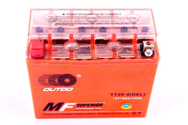 Аккумулятор 12V 18А гелевый (оранжевый), фото 2