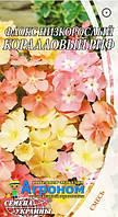 """Семена цветов Флокс низкорослый """"Коралловый Риф"""",смесь,  однолетнее, 0,2г,  """"Семена Украины"""", Украина."""