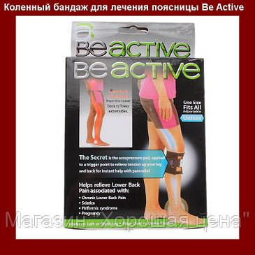 Бандаж от болей в пояснице Be Active, коленный, фото 2