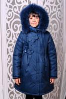Куртка зимняя утепленная, фото 1