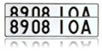 Номерной знак автомобильный, автономер тип 1 ГОСТ 3207-1977, комплект 2 шт.