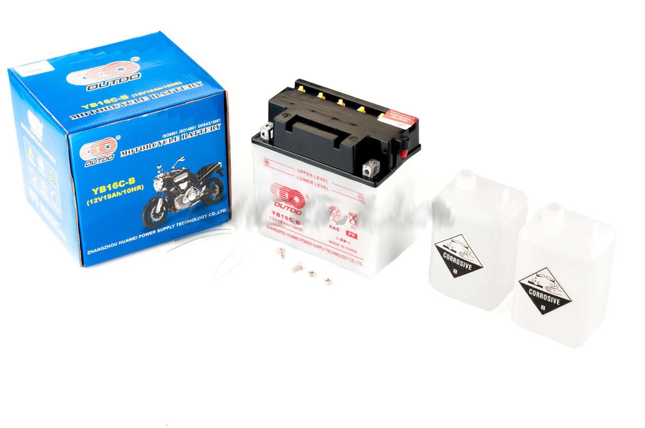 Аккумулятор 12V 19А кислотный (белый)