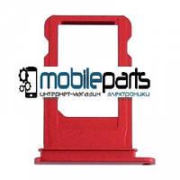Оригинальный Сим-карт Холдер (sim holder red) для Apple iPhone 7 (Красный)