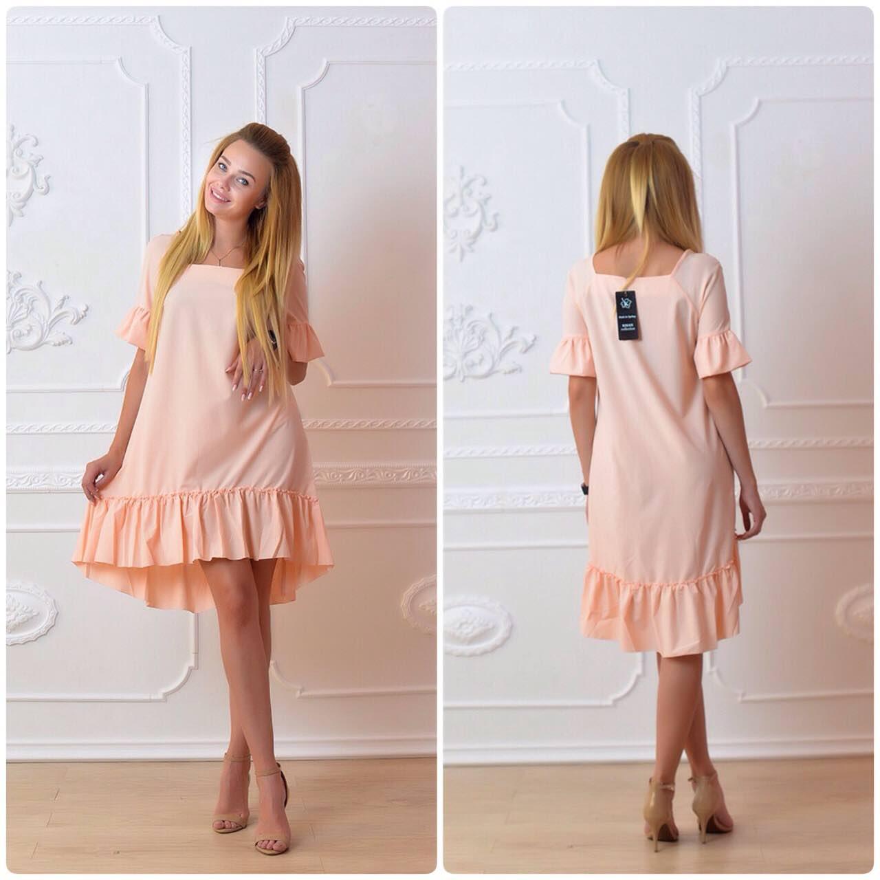 Платье 789 персик