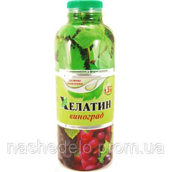 Хелатин Виноград 1,2 л.  Киссон