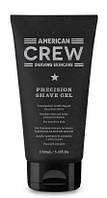 Гель для точного бритья American Crew Precision Shave Gel 150 ml