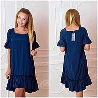 Платье 789 синий, фото 1