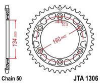 Звезда задняя легкосплавная HONDA CBR, VTR - JTA1306.40 / JTA130640