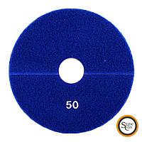 Шлифовальный круг d 195 mm, № 50