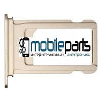 Оригинальный Сим-карт Холдер (sim holder gold) для Apple iPhone 7 (Золотой)