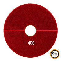 Шлифовальный круг d 195 mm, № 400