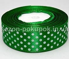 Лента атласная в горошек 2,5см (23 метра). Цвет - зеленый