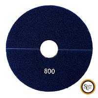 Шлифовальный круг d 195 mm, № 800