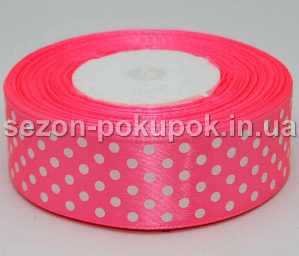 Лента атласная в горошек 2,5см (23 метра). Цвет - насыщенно розовый