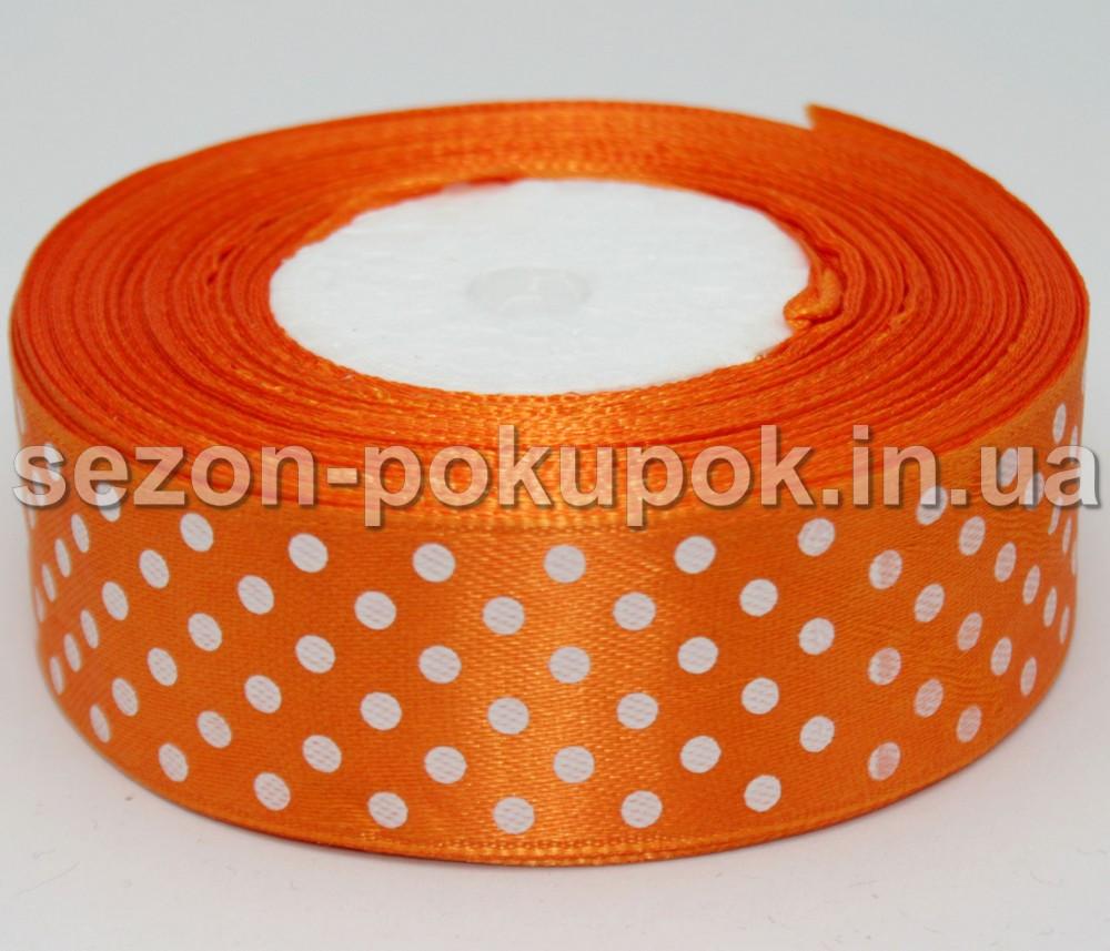 Лента атласная в горошек 2,5см (23 метра). Цвет - оранжевый