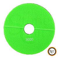 Шлифовальный круг d 195 mm, № 3000