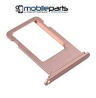 Оригинальный Сим-карт Холдер (sim holder rose-gold) для Apple iPhone 7 (Розово-золотой)