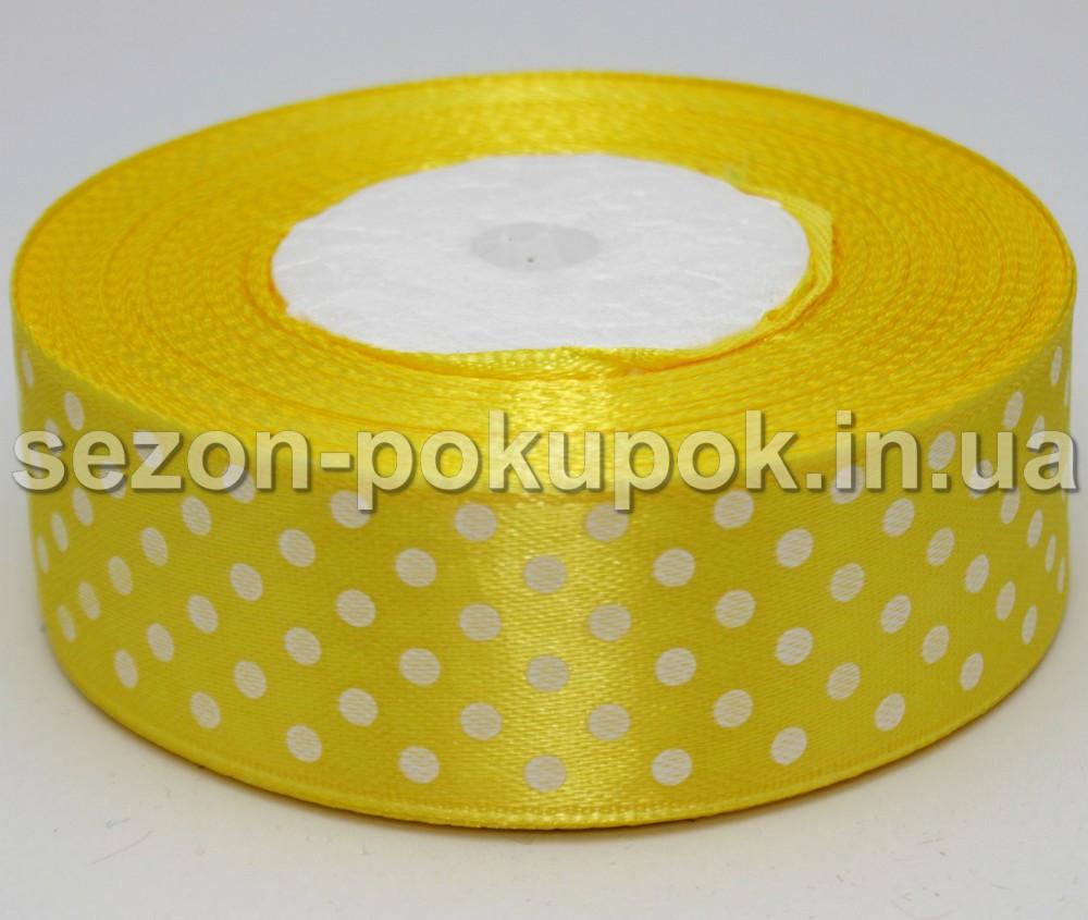 Лента атласная в горошек 2,5см (23 метра). Цвет - желтый