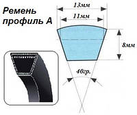 Ремень клиновой профиль А 13×8 мм